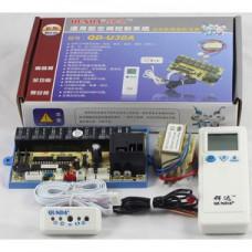Универсальная плата управления кондиционера QD-U30A